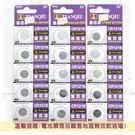【GU301】環保型鈕扣電池/水銀電池C...
