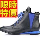 真皮短靴-百搭耀眼清新高跟女靴子2色62d80【巴黎精品】