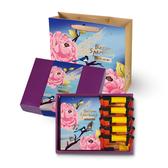 【糖村】G902 紫綻花賞禮盒 x4盒