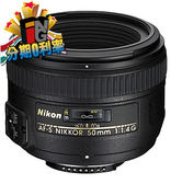 【24期0利率】平輸貨 NIKON AF-S 50mm f1.4 G 一年保固 W