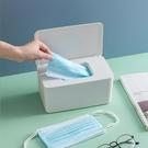 口罩收納盒大容量成人學生口鼻罩暫存收納神器家用濕紙巾盒子帶蓋 ATF夢幻小鎮