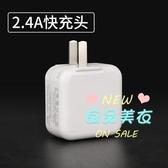 充電頭 iphone充電器頭11pro數據線XS套裝6x適用PD原裝18w快充6s手機7Pluad平板插頭單頭