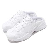 Puma 穆勒鞋 Cilia Mule 全白 白 小白鞋 皮革 懶人鞋 懶人拖 女鞋 【PUMP306】 37236402