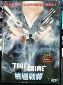 影音專賣店-P07-196-正版DVD-電影【終極戰將】-史帝夫佛萊契 拉蒙佛朗哥