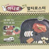 韓國最夯火烤兩用不沾烤盤
