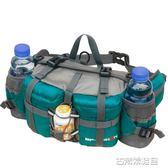 戶外腰包多功能旅行裝備男女款登山運動旅游水壺騎行背包防水 古梵希