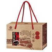 【薌園】糖廠小火車-黑糖飲品2入禮盒(口味任選)