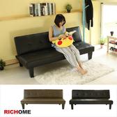【RICHOME】CH1045《威利斯皮面沙發床-2色》圓凳   方凳   沙發凳    皮沙發   布沙發