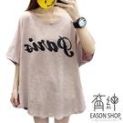 EASON SHOP(GW1586)實拍字母竹節棉長版OVERSIZE圓領短袖T恤蝙蝠袖落肩七分袖女上衣服飛鼠袖