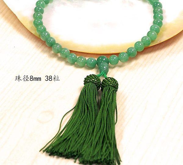 [協貿國際]天然東陵玉手念珠正絹流蘇八宗單個價