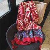 披肩女夏季新款棉麻紗巾紅色民族風大披肩絲巾出游防曬裝飾沙灘巾  遇見生活