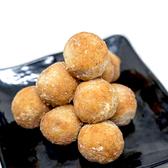 【王廷子燒雞】手作芋丸(20顆)-含運價