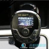 雙十二返場促銷車載mp3播放器車用FM發射點煙器式汽車音樂MP3車載充電器