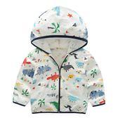 兒童防曬衣透氣超薄男童女童防曬服小孩皮膚衣寶寶夏季外套空調衫