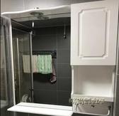 掛牆式衛生間浴室鏡櫃衛浴置物架帶燈壁掛洗手間化妝鏡子鏡面櫃MNS「時尚彩虹屋」