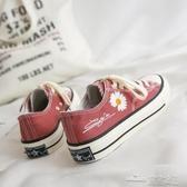 (快出)春季新款小雛菊帆布鞋女韓版ulzzang百搭原宿小白鞋ins潮板鞋