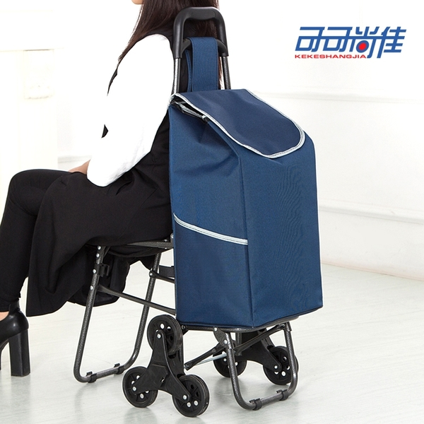 帶椅子 爬樓梯購物車老年買菜車小拉車拉桿車手推車折疊帶凳 快速出貨