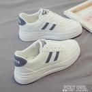 新款款小白鞋女鞋老爹百搭貝殼板鞋休閒運動白鞋ins潮 夏季狂歡
