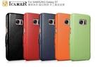 【默肯國際】ICARER奢華系列三星 Galaxy S7磁扣側掀手工真皮皮套 保護殼 手機殼 防摔  蘆洲