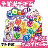 【小福部屋】日本 Takara Tomy 氣球生物製造工廠 氣球打氣機 OONIES 安啾推薦 補充包 90枚入