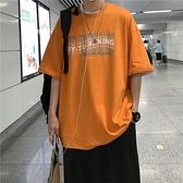 夏季韓版重影字母短袖T恤男港風潮流寬鬆半袖體恤衫