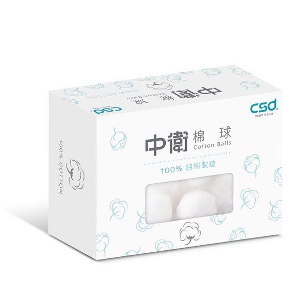中衛棉球 100pcs/盒