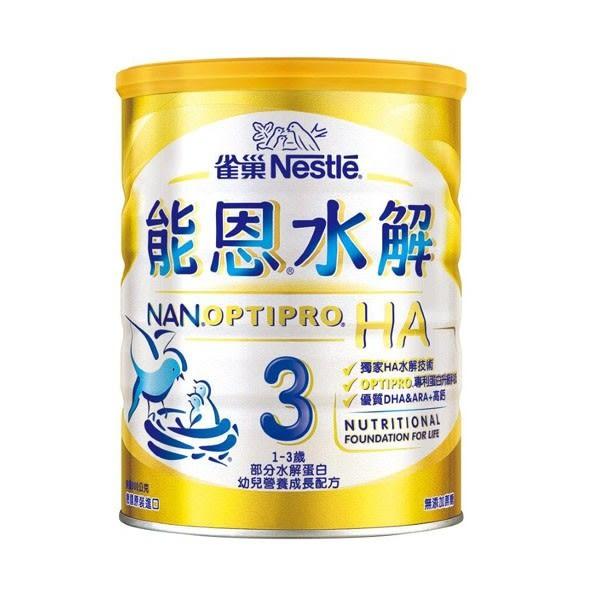 雀巢能恩水解NAN HA3 (800g/單罐)【杏一】