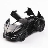 模型車 - 速度與激情萊肯迪拜超級跑車132熱銷車模開門熱【韩衣舍】