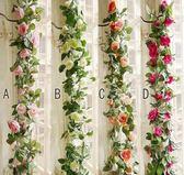仿真藤條管道花藤塑料藤蔓吊花空調管管子裝飾遮擋室內假花花騰條 ☸mousika