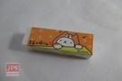 過激貓 黏屑型橡皮擦 黃色 769095