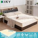 【2舒軟型】維納斯天然乳膠│三代法式獨立筒床墊WAS 6尺加大雙人 KIKY~3Hokuni