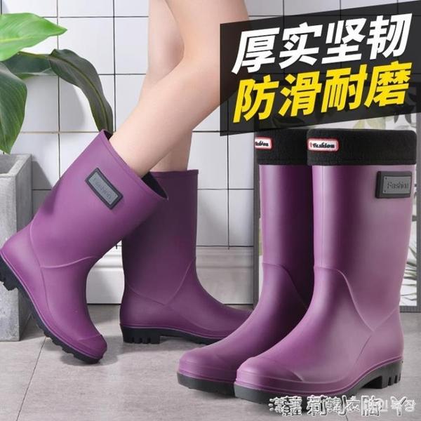 時尚雨鞋女士中筒保暖雨靴防滑女式水鞋韓版膠鞋成人加棉水靴套鞋 蘿莉新品