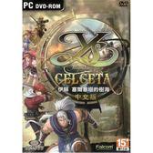 伊蘇:塞爾塞塔的樹海 PC中文版