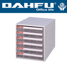 DAHFU 大富  SY-A4-406  桌上型效率櫃-W260xD330xH305(mm) / 個