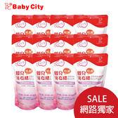 【網路獨賣】娃娃城 Baby City 嬰兒抗敏洗衣精補充包1000ml×12