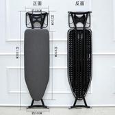 寶麗雅燙衣板家用折疊板臺式可折疊熨斗板熨衣架透氣網大號燙衣板MBS『潮流世家』
