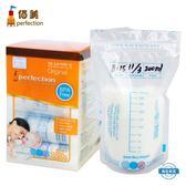 儲奶袋韓國 母乳保鮮袋 儲奶袋200ml*120枚 存奶袋 母乳儲存袋