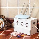 排插電線收納盒桌面充電器數據線插座插板整理盒電源線集線盒