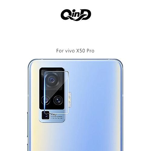 摩比小兔~QinD vivo X50 Pro 鏡頭玻璃貼 (兩片裝) 9H 鋼化 鏡頭貼 玻璃貼