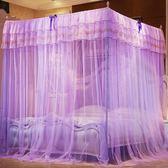蚊帳1.5m三開門落地支架1.8m床雙人家用公主風加密加厚 DN8276【Pink中大尺碼】TW