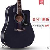 吉他民謠吉他初學者學生新手入門實木吉他igo爾碩數位3c