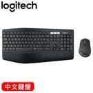 Logitech 羅技 MK850 多工...