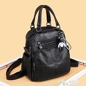 後背包 一包四用多功能後背包女2021新款後背包包 夏季新品