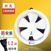廁所抽風機排風扇圓形衛生間窗式玻璃C6寸家用通風器浴 【新品優惠】 LX