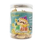 集元果-蕉叔薯 皇蕉脆片(海鹽口味)