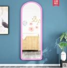 春節特價 全身鏡落地鏡臥室立體式大鏡子移動粉色穿衣鏡女生少女家用試衣鏡