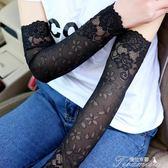 防曬手套女士夏薄長款蕾絲套袖春夏天防護手臂開車護手臂套假袖子  提拉米蘇