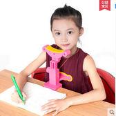兒童預坐姿矯正視力保護器DL14502『黑色妹妹』