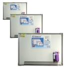 成功 磁性 45x30cm 白板 /片 011502