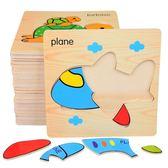 拼圖兒童玩具3-6周歲男孩開發大腦益智力女寶寶1-4-7歲數字母拼圖積木(七夕禮物)